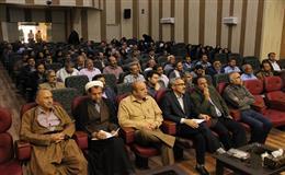 گردهمایی بزرگ ایثارگران شاغل در دانشگاه